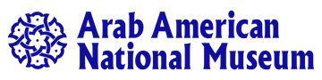 Logo for the Arab American National Museum
