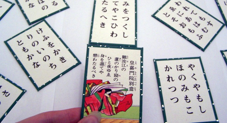 Karuta: Waka Lecture and Game Demonstration