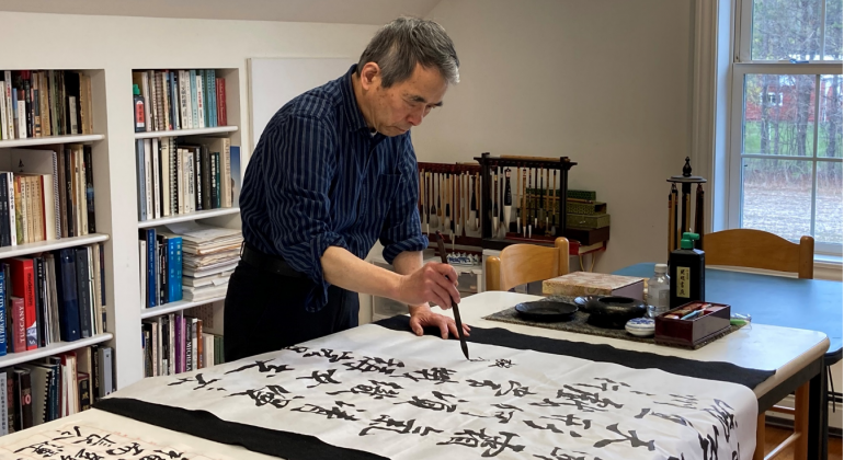 Traditional Calligraphy with Dr. Shinming Shyu from Taiwan