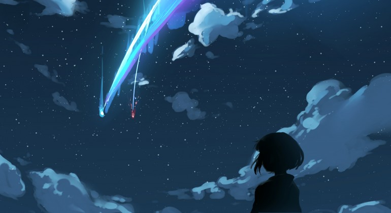 Japanese Animated Film: Kimi no Na Wa