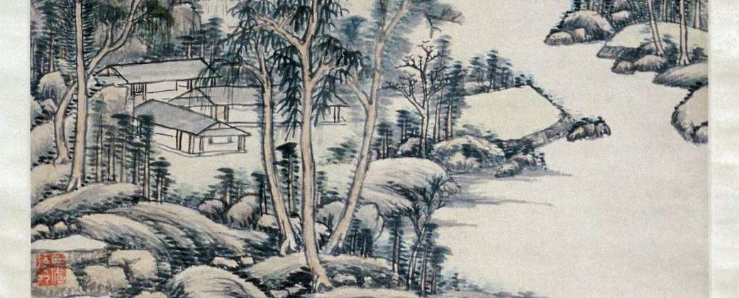 """""""Mountain and River Landscape,"""" 1711, Wang Yuanqi, Chinese; Ink and watercolor on paper."""