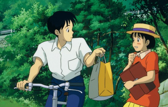 A scene from Whisper of the Heart
